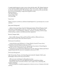 Dental Hygiene Resume Sample Dental Hygiene Resume Shalomhouseus 20