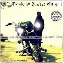 Att Punjabi Photo