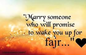 Beautiful Islamic Quotes About Marriage Best Of Beautiful Islamic Quotes Prophet PBUH Peace Be Upon Him