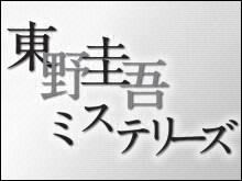 Fodプレミアム 木曜劇場大人のドラマ