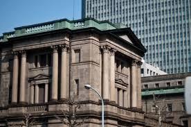 「日銀政策委員会」の画像検索結果