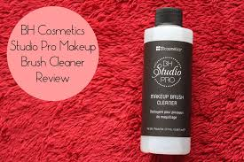 bh cosmetics studio pro makeup brush cleaner review makeupmartini clinique cleanser