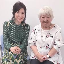 若村麻由美さんのインスタグラム写真 若村麻由美instagram 山田