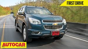 Chevrolet Trailblazer | First Drive Video Review | Autocar India ...