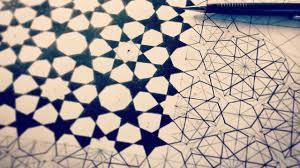 Islamic Geometric Patterns Beauteous 48 Fold Rozette Tiling ✸ Islamic Geometric Patterns [ HOW TO DRAW