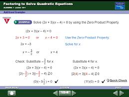 7 factoring to solve quadratic equations