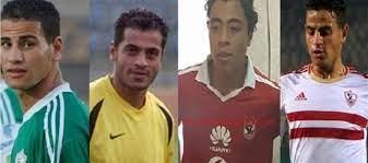 بالفيديو .. 4 أشقاء يلعبون لـ 4 أندية مختلفة في الدوري المصري