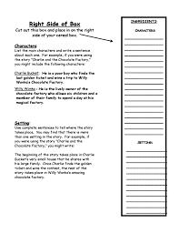 the outsiders book report essay twenty hueandi co the outsiders book report essay the outsiders book report help yahoo