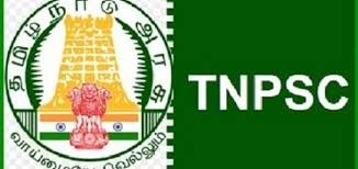 Government Jobs in Tamilnadu TNPSC Lab Asst Recruitment 2019