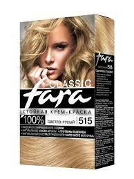 Стойкая <b>крем</b>-<b>краска для волос</b> FARA <b>Classic</b> 515 светло-русый ...