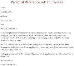 Immigration Reference Letter Samples Immigration Reference Letters 6