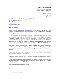 Cover Letter It Support Technician Cover Letter Cover Letter For A