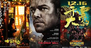 asian film news weekly roundup  chinese state media takes action against film review websites for giving poor comments about three domestic blockbuster films they accused them last week