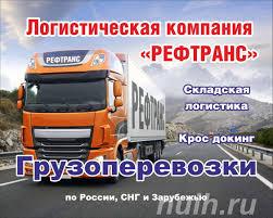Отчет по практике менеджера в транспортной компании ru Наши фото Отчет по практике менеджера в транспортной компании Москва