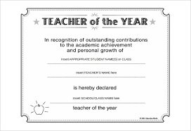Best Teacher Award Template 6 Award Templates Doc Pdf Free Premium Templates
