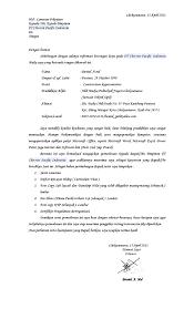 Contoh Surat Lamaran Kerja Bank Lengkap Dalam Bahasa Inggris