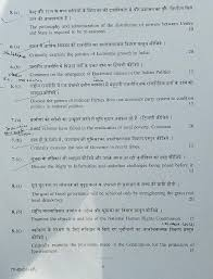 Past    Years UPSC Essay Papers PDF Download Topics wise  updated SlideShare Click Here for Suggested Reading Books