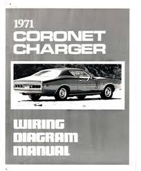 1971 dodge all models parts literature, multimedia literature mopar wiring diagram at 1971 Dodge Charger Wiring Diagram