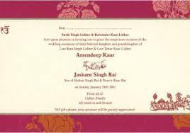 Wedding Invitations Wordings For Indian Weddings Indian Wedding