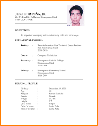 How To Make An Resume For First Job 24 Resume Format For Job Application First Time Manager Resume 18