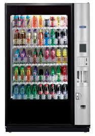 Vending Machine Parts For Sale Simple New Vending Machines Used Vending Machines For Sale Shop VendReady