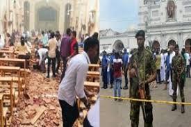 இலங்கை குண்டு வெடிப்பு 200-க்கும் மேற்பட்டோர் பலி