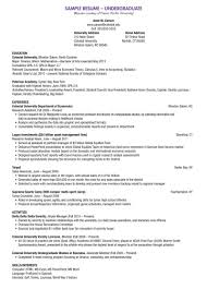 Double Major On Resume Full Print Education Section 1 Writing Sample