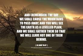 We shall pass away