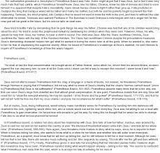 example of an essay pdf
