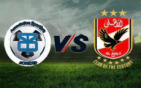 مباراة الأهلي وسونيديب ماتش اليوم 5 -1-2021 والقنوات الناقلة ضمن دوري أبطال  أفريقيا مباراة الأهلي ضد سونيديب