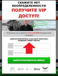 Последние михаил шевченко бинарные опционы отзывы эти факты должны заставить
