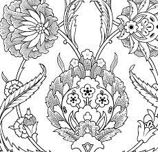 Ornamental Designs Photo Book Fancy Ornamental Design The Graphics Fairy