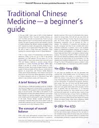 Pdf Traditional Chinese Medicine A Beginners Guide