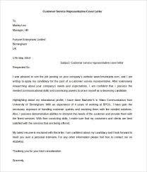 cover letter sle pdf job application