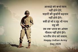 Happy Republic Day 2020 Wishes Indian ...