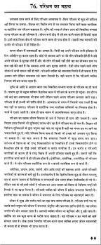 essay essay on importance of women education essay on importance essay education essay writing custom essay jpg need for education essay