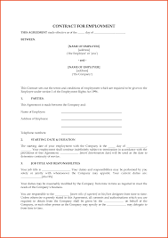 Company Loan To Employee Agreement Employee Agreement Template Free Loan Sample Ontario Example