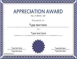 Certificate Of Appreciation Award Sample 2463 94xrocks