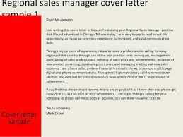 Sample Cover Letter Sales Manager Regional Sales Manager Cover Letter