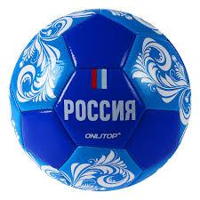 <b>Мяч футбольный</b> Onlitop Россия, 4048696, разноцветный ...