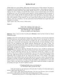 rubaiyat notes by muhammad azam shaheen academy g islamabad