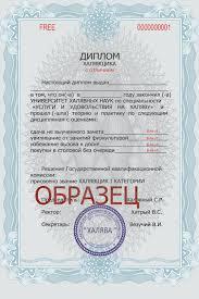 Шуточные сертификаты формат А готовые или в эл варианте