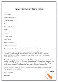 Resignation Letter Samples With Reason Resignation Letter For Personal Reason Format Sample Example