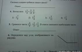 Контрольная Работа по Математике Класс Как написать  диагностическая контрольная