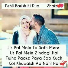 pehli barish ki dua sad