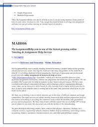 global health essay prize