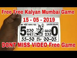 Mumbai Game Chart Videos Matching 06 05 2019 Se 18 05 2019 Tak Kalyan Or Main