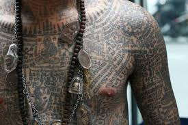 สกยนต Sak Jan Thajské Ochranné Tetování Thajský Ráj