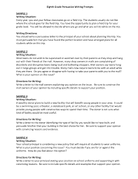 018 Persuasive Essay Writing Prompts For High School Letter