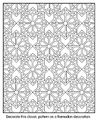 Printable Islamic Patterns Coloring Pages The Art Jinni